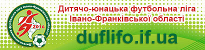 Сайт ДЮФЛІФО